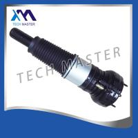 Audi A8 S8 D4 Front Audi Air Suspension Parts Air Shock Absorber 4H0616039AD Manufactures