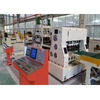 RS-3x1600 Rotary Shear Cut To Length Line Thickness 0.3-3 Mm Maximum Width 400