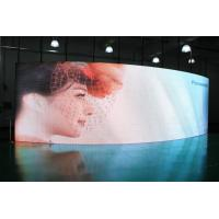 Full Color P16 Rental LED Video Wall for Concert , Outdoor Advertising LED Display Manufactures