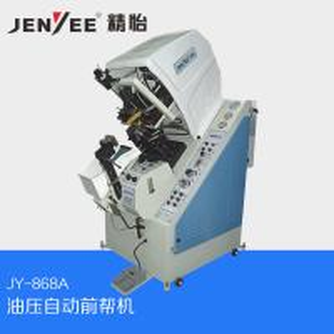 China JY-868A Automatic Hydraulic Toe Lasting Machine on sale