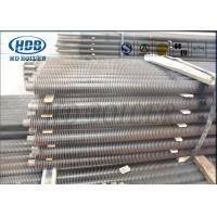 China Carbon Steel Titanium Spiral Finned Tube Coil For Boiler Economizer ASME Standard on sale