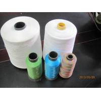 Polyester Colorful Embroidery Thread , Rayon Embroidery Thread Manufactures