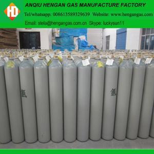 2016 NEW Oxygen Argon Hydrogen Helium Nitrogen Gas Cylinder Hydrogen Gas Price Manufactures