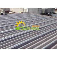 China Mounting Flexible Solar Panel Pv Rails Roof Mounting Aluminum Reliable Construct on sale