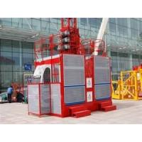 China Frequency passenger building construction goods lift industrial elevator 6 Tons on sale