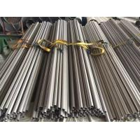 """UNS S32100 Seamless Duplex Stainless Steel Pipe Welded 1 / 2 - 48"""" OD"""