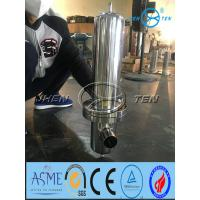 sanitary gas filter stainless steel 304 or 316L steam filter for 226 or 222 connection code 7 code 5 Manufactures