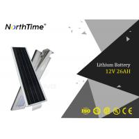 China Mono PV Panel High Power Solar Lights LED Street Lamps 6-7 Hrs Charge Time on sale