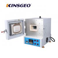 380V 5KW 550×570×630mm 1200 Degree High Temperature Electric Ceramic Muffle Furnace