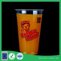 plastic cups with lids PET drinking cup 500 ml supplier in clear color Manufactures