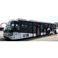 China Airport electric seats passenger bus Equivalent to Cobus 3000 design on sale
