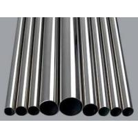 304 316 Stainless Steel Welded Pipe Tube - Mirror Type High Strength Manufactures