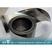 Hot Rolled Titanium Foil Sheet Professional Thin Gr2 ASTM B265 / AMS4911 Manufactures