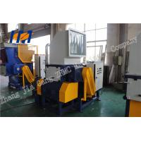 China Recycle Industry Heavy Duty Plastic Shredder High Strength Strong Antiwear Ability on sale