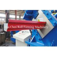 Gear Box Drive Rainwater Pipe Forming Machine 7 Rollers 0 - 70 mtr / min Speed Manufactures