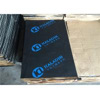 7mm Heat Insulation Car Soundproofing Material FireProof With Release Paper Manufactures