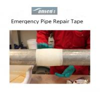 Buy cheap Good Bonding Armour Tape for Water Pipe Repair from wholesalers