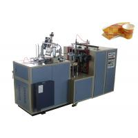 Stable Running Paper Cups Manufacturing Machines Ultrasonic Configuration Manufactures