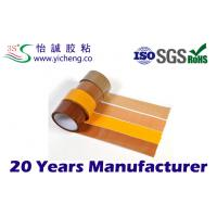 """Buy cheap 3"""" Clear / Brown BOPP Packing Tapes for factory Bag / box Sealing from wholesalers"""