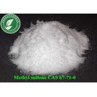 Pharma Grade Purity 99% anti inflammatory powder Methyl sulfone CAS 67-71-0 Manufactures