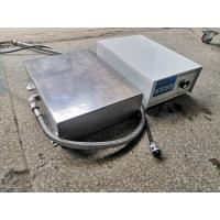 Industrial Cleaning Submersible Ultrasonic Transducer Immersed In Water Solvent Tank Manufactures