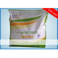 Food Grade White Crystal Particle Citric Acid Cas 77-92-9 For PH adjuster / Neutralizer Manufactures