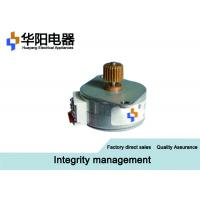 25BY412S Permanent Magnet DC Brushless Motor Smooth Operation For Automation Door Manufactures