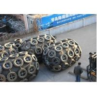 China Marine pneuamtic rubber floating fender with tyre and chain net on sale
