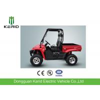 Multi Function ATV 4x4 Utility Vehicle With Single Cylinder Max Load 180kg Manufactures