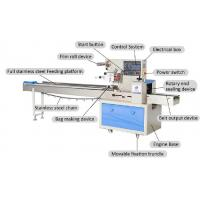 China peanut candy packing machine chocolate bar packaging machine pouch packing machine on sale
