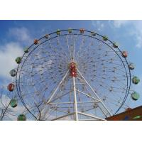 Giant London Eye Ferris Wheel Customized LED Lights With Air Conditioner Cabin Manufactures