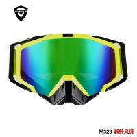 Windproof Cool Dirt Bike Goggles With High Transparency ARC PC Lens Manufactures