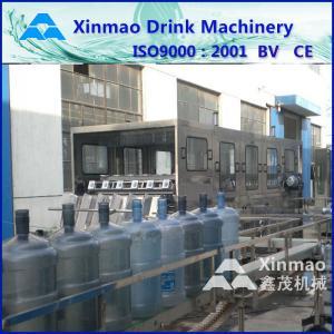 QGF Series Barrel 5 Gallon Water Filling Machine , 10 Heads 1200BPH Manufactures