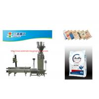 Carbon Black Packing Machine Industrial Packaging Equipment Pellet Packing Machine Manufactures