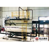 China Package 10 Ton Oil Fired Industrial Steam Boiler For Pharmaceutical Industry on sale
