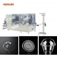 China 380 V Plastic Lid Making Machine , 50 HZ Thermoforming Cup Making Machine on sale