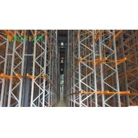 Heavy Duty VNA Racking System , Very Narrow Shelf  Storage Adjustable 75mm Pitch Manufactures