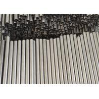 Round ERW Welded Hollow Steel Tube ST52.4 E355 For Car Hydraulic System Manufactures