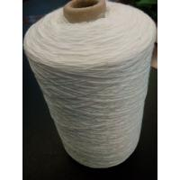 China FR Polyester Yarn Cable Wire Filler With High Tempature Resistance on sale