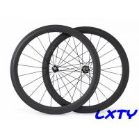 China M50C 23mm carbon fiber road bikes for sale,carbon fiber bicycle parts,aero wheels on sale