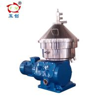 KYDH Series Diesel Water Marine / Oil Water Separator With Automatic Operation Manufactures
