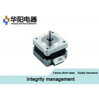 Hybrid 12 Volt Gear Reduction Motor , High Accuracy Two Phase Stepper Motor Manufactures