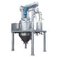 Stainless Steel Vacuum Extraction And Concentration Tank Unit CE Certificate Manufactures