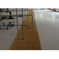 China Frp Colorful Plastic Floor Grating High Strength Chemical Resistant for sale