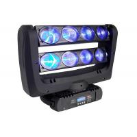 Double Row Spider Led Light RGBW 8pcs 10 Watts LED Moving Head Light Manufactures