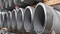 AISI 316 316L 304 Duplex Stainless Steel Pipe Tube 904L  0.1mm-50mm Thickness Manufactures