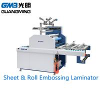 CE ISO Full Automatic Thermal Film Laminating Machine For Photo With Embossing Manufactures