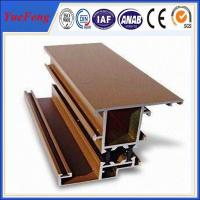 window aluminum extrusion thermal break , curtain wall extrusion aluminum profiles Manufactures