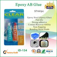 Quality Metal Bonding Adhesive Super Strong Glue For Plastic Pottery And Glass for sale