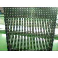 Quality Commercial P16-33 LED Mesh Display Flexible Led Panel Customized Sizes for sale